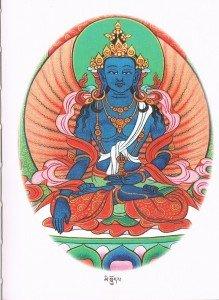 Patience (suite) la patience envers les êtres Mitrugpa-219x300